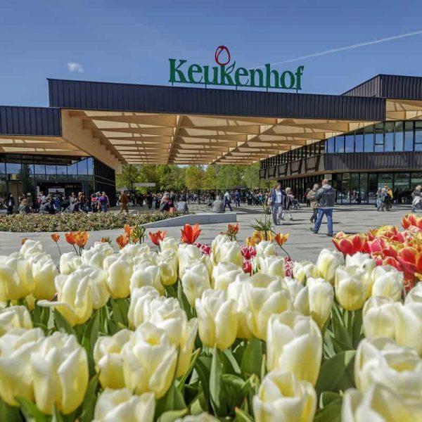 Photo of the Keukenhof Garden entrance